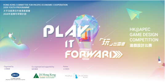 """""""Play"""" It Forward HK@APEC Game Design Competition"""